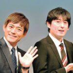 博多華丸大吉の「なんしよっと」の動画を紹介!