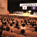 越岡裕貴の高校と大学は?兄弟やケガの具合と舞台活動について調査!