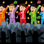 HiHi Jetsの人気順やメンバーカラーは?紹介ラップの動画やデビューについて調査!
