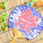 新居浜太鼓祭りの掲示板2019!人気やおすすめのものを紹介!